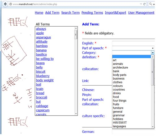Semantic Knowledge Management for Enhancing Learning - Attributes of a personal terminology database